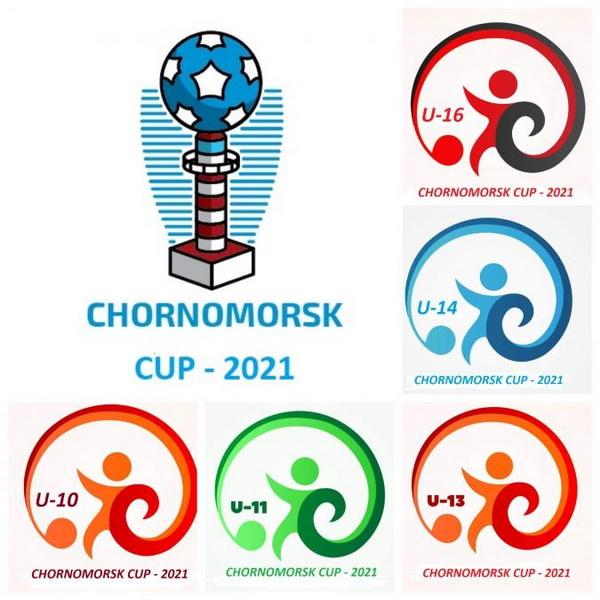 Змагання в Чорноморську