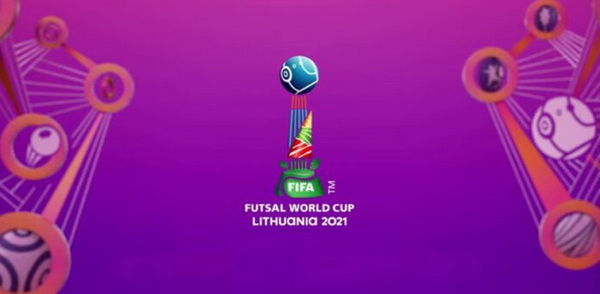 Чемпіонат світу 2021