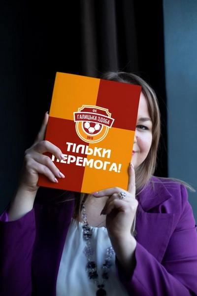 Вікторія Буник