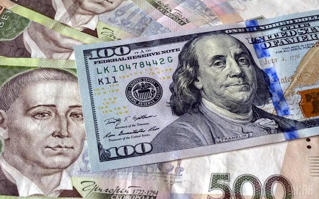 наскільки надійний долар