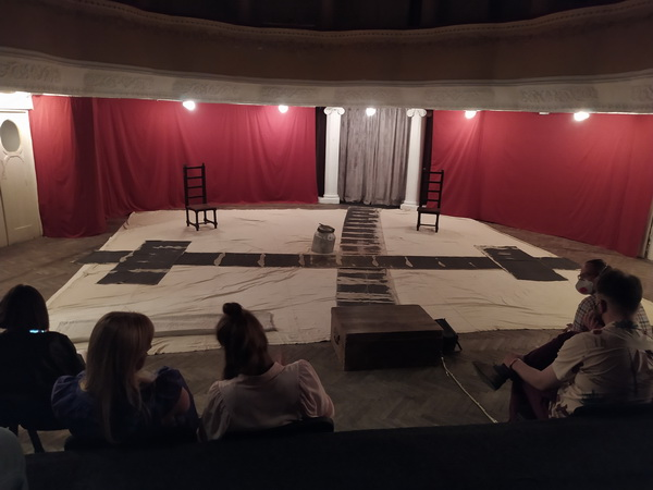 Театр Курбаса