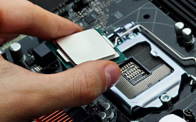 комп'ютерний процесор