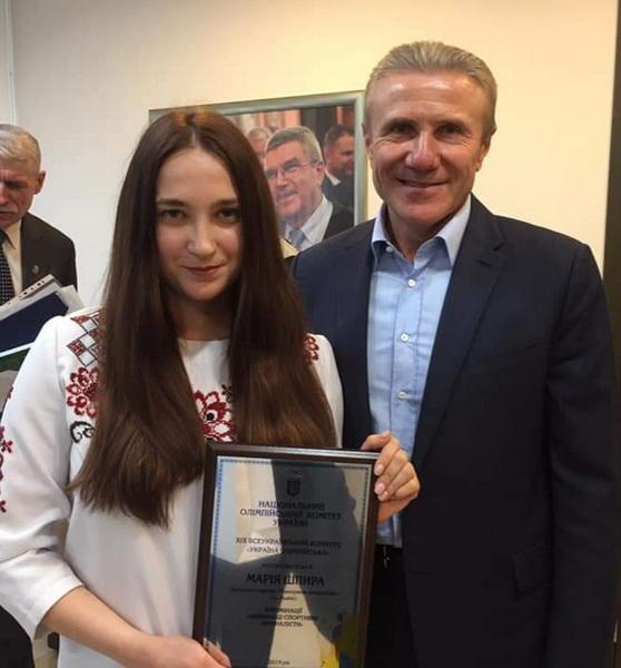 Марія Шпира та Сергій Бубка