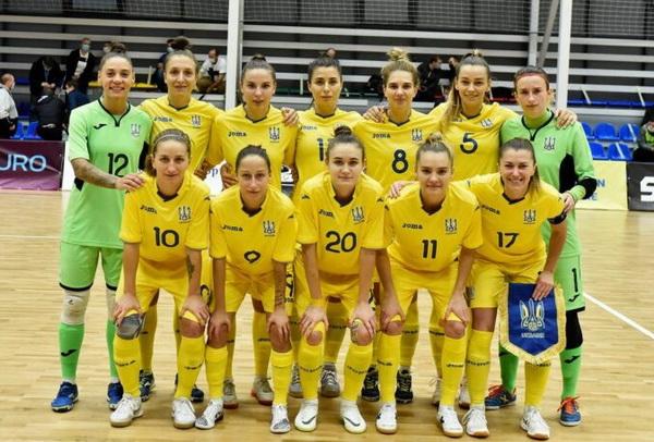 Україна - Бельгія